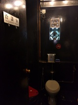 toilet with distracting sign